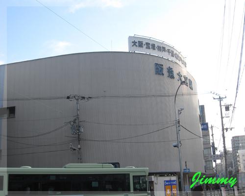 阪急大宮站.jpg