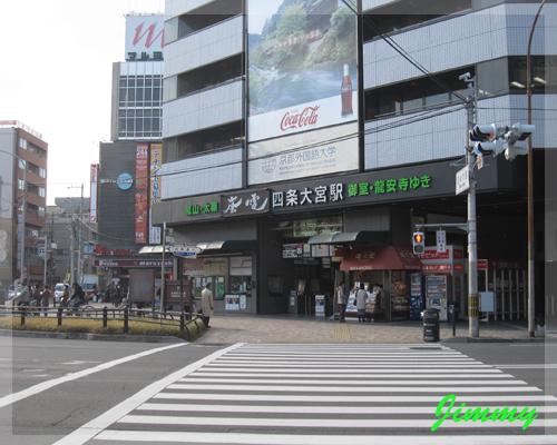 嵐電四條大宮站.jpg