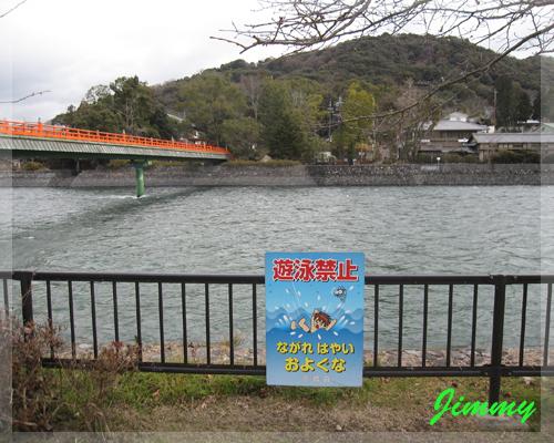 禁止游泳.jpg
