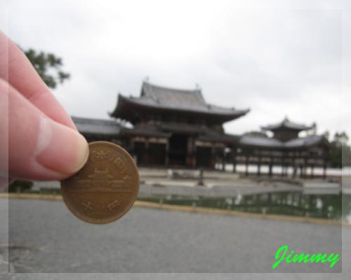10円背面.jpg