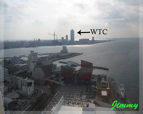 WTC宇宙大廈