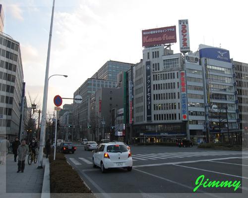 京阪淀屋橋