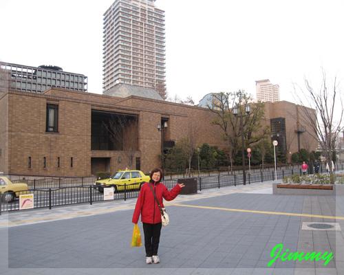 東洋陶瓷美術館