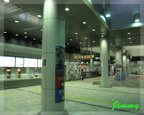 新長田車站