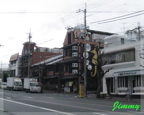 有名壽司店