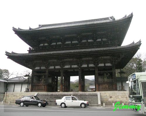 京都三大門之一