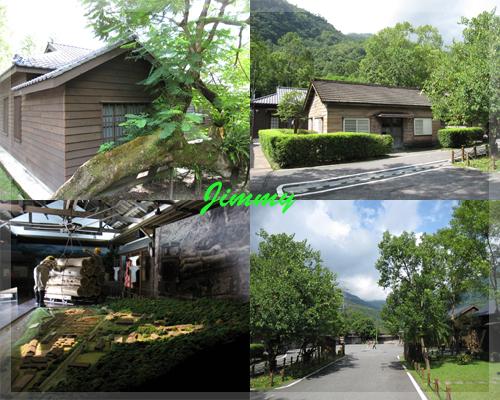 懷舊日式宿舍