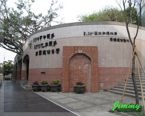 歷史紀念館