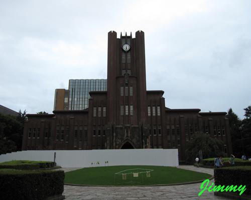 安田講堂.jpg