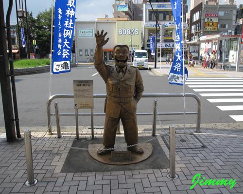 兩津勘吉.jpg