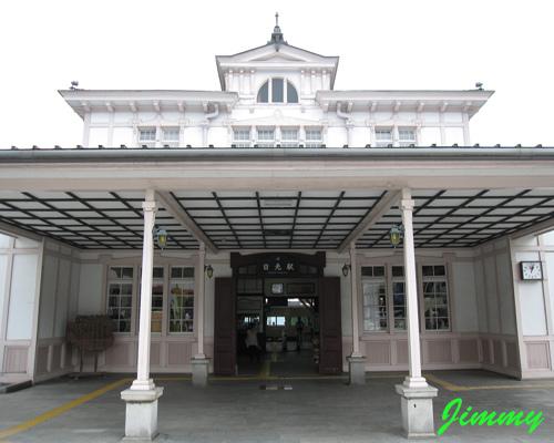 JR日光站.jpg