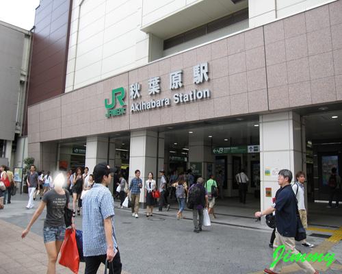 秋葉原車站.jpg