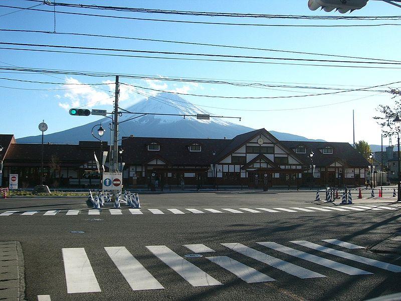 Kawaguchiko sta.jpg