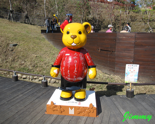 中國熊.jpg