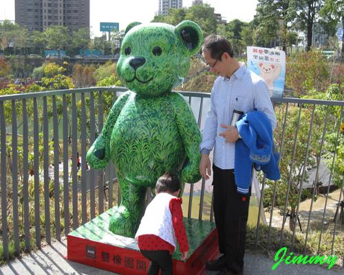 綠熊.jpg