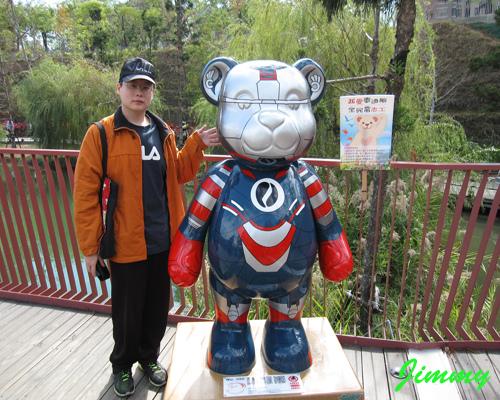 鋼鐵熊.jpg