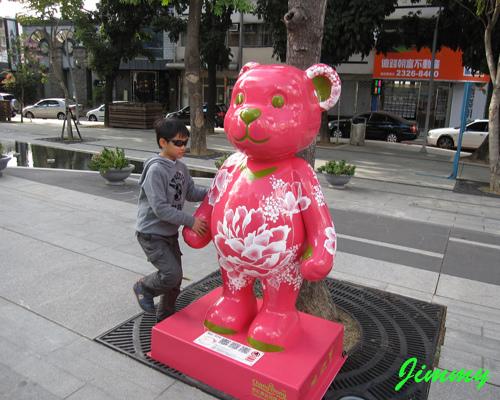 花布熊.jpg