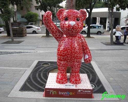 愛心熊.jpg