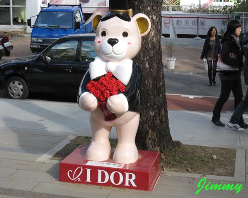 新郎熊.jpg