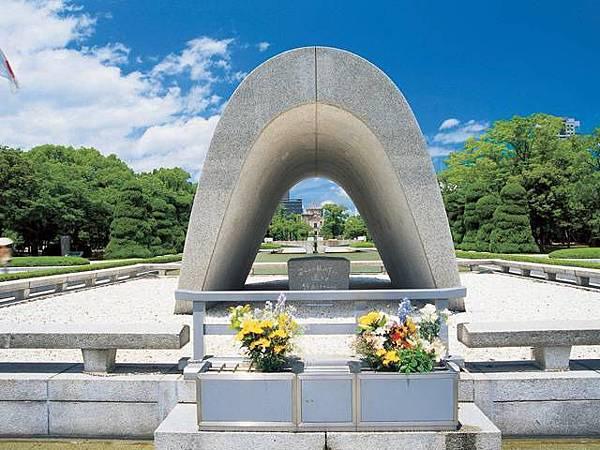 T廣島和平紀念公園.jpg