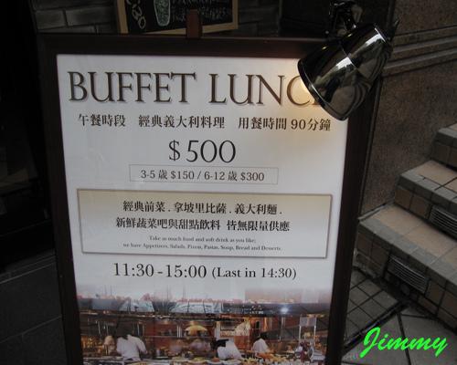 午餐吃到飽.jpg