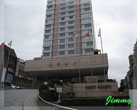 晶華酒店門口.jpg