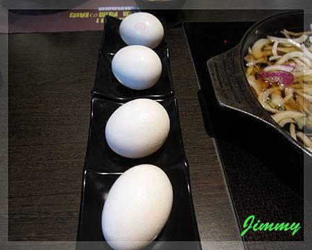 雞蛋.jpg