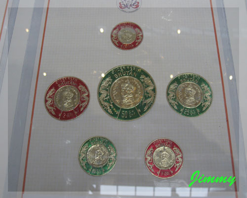不丹錢幣.jpg