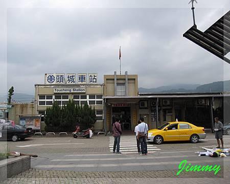 頭城車站.jpg