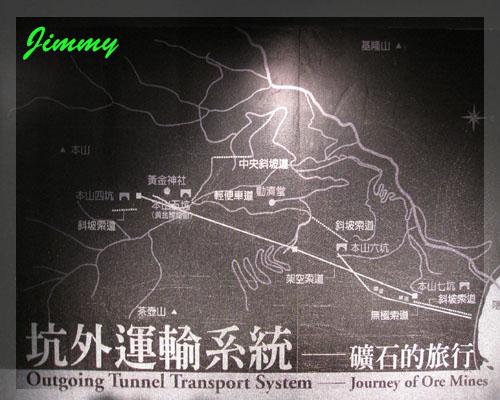 礦石旅行圖.jpg
