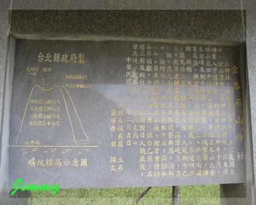 黃金神社說明圖.jpg