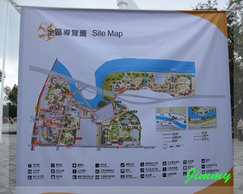 園區導覽圖.jpg