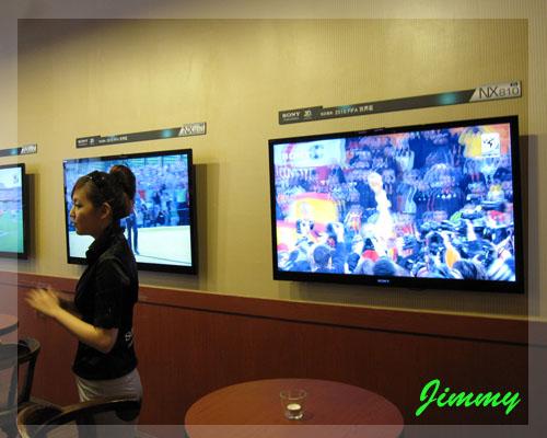 3D電視展示區.jpg