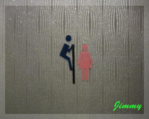 廁所標誌.jpg