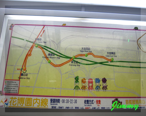 園區接駁車路線圖.jpg