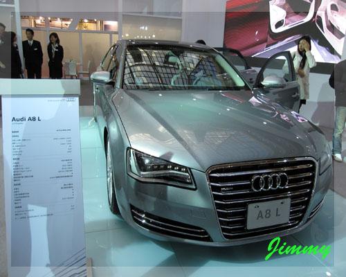 Audi A8L.jpg