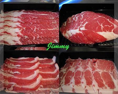 四款肉.jpg