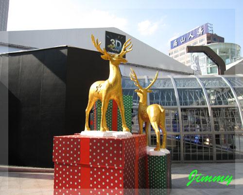 聖誕麋鹿.jpg