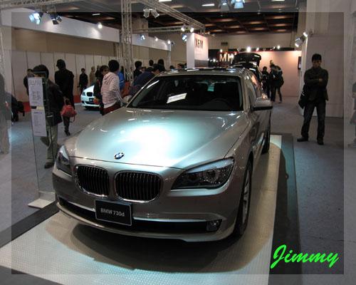 BMW 730d.jpg