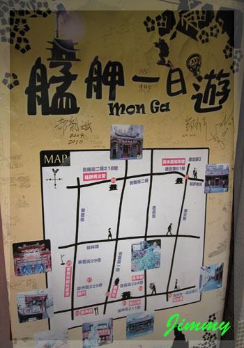 艋舺一日遊MAP.jpg