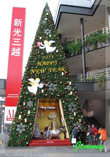 大聖誕樹.jpg