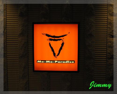 momo Logo.jpg