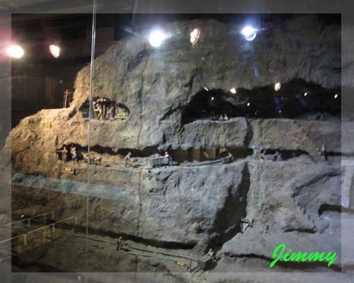 礦坑模型.jpg