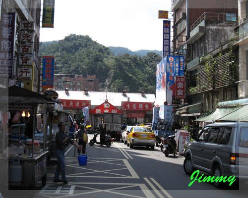 瑞芳站前美食街.jpg