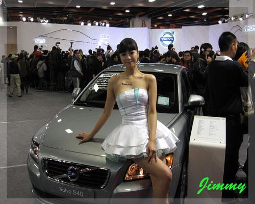 Volvo小姐.jpg
