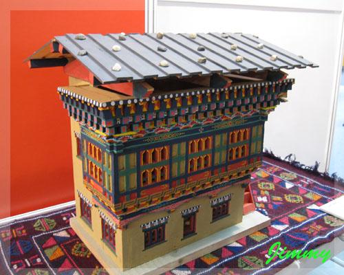 不丹傳統建物模型.jpg