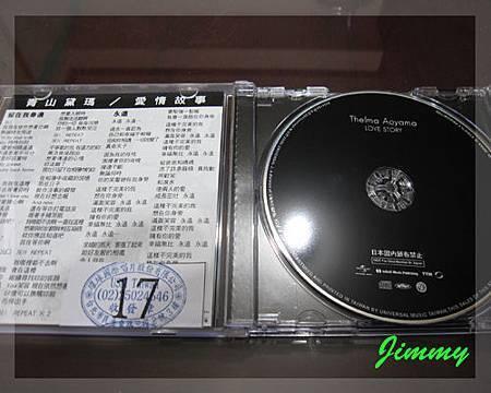 CD內部.jpg