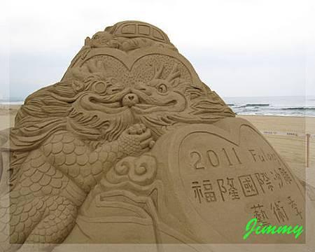 2011沙雕藝術季.jpg