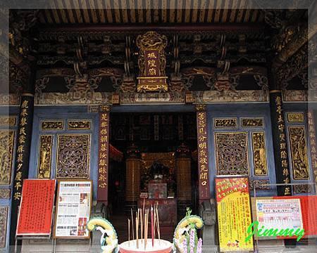 鹿港城隍廟.jpg