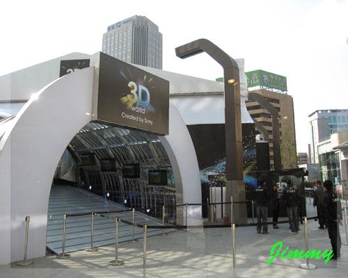 展館入口.jpg